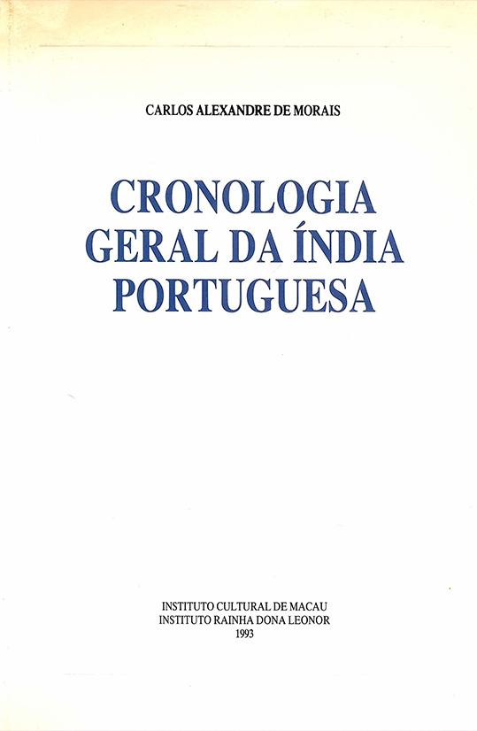 livro-cronologia-geral-da-india